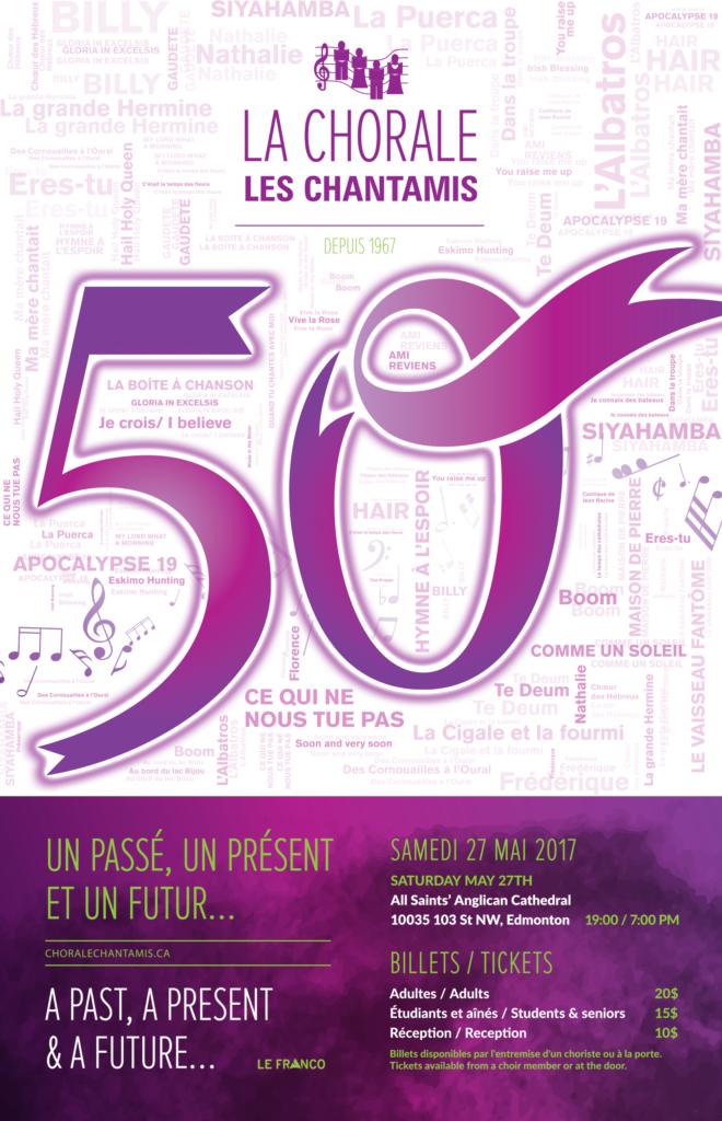 50e anniversaire des Chantamis